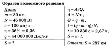 Вариант 10