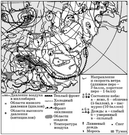 Уфа погода на 24 25 мая
