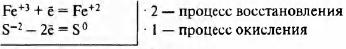 Вариант 26
