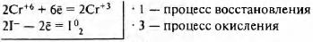 Вариант 29