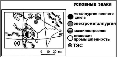 Демонстрационный по географии