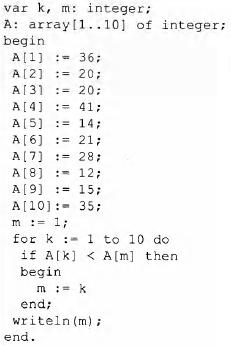 Вариант 16